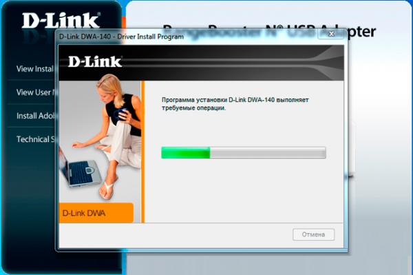 Установка драйвера DWA-131 в Windows 7