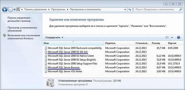 Удаление SQL через панель управления