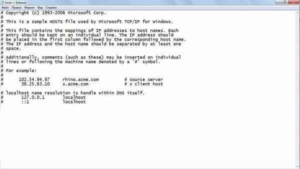 тормозит компьютер и интернет