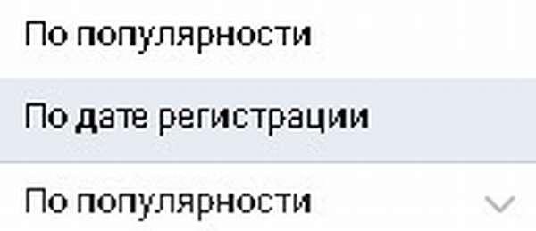 sortirovka