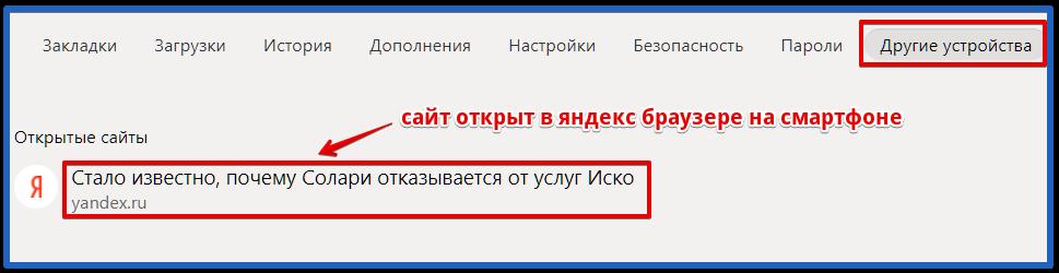 точечная настройка yandex browser