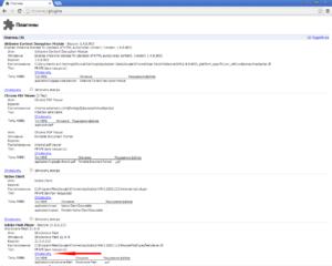 Почему выскакивает страница опаньки в Google Chrome