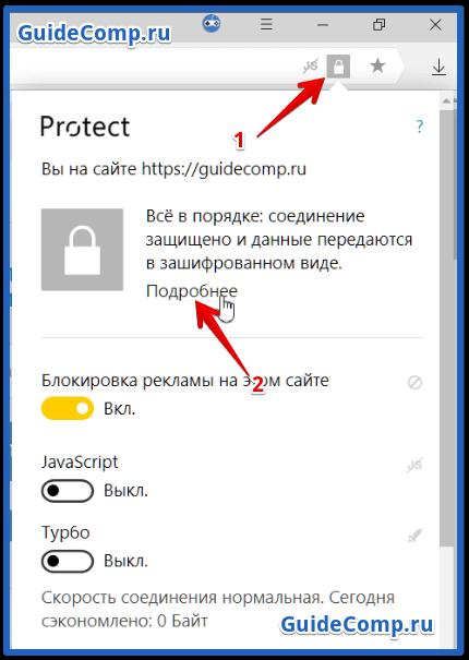установить adobe flash player для яндекс браузера