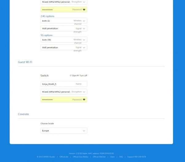 Настройки шифрования и гостевой сети Xiaomi Router 3