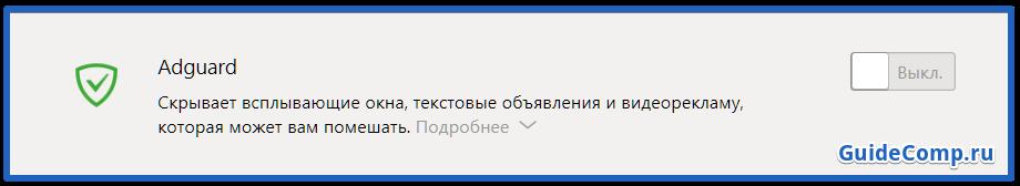 где в yandex browser свойства обозревателя