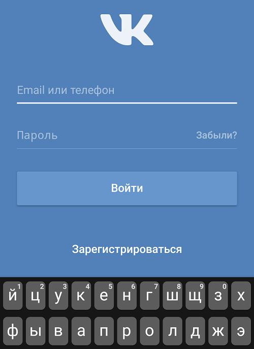 Как обновить ВК на телефоне Android?