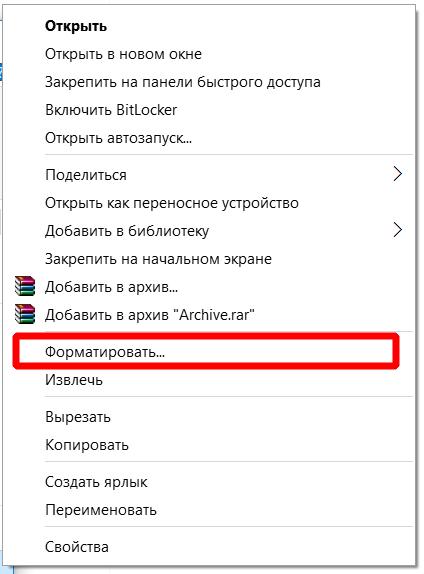 kak-steret-slashku2