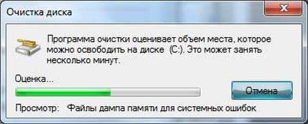 Сканирование системы Windows 7