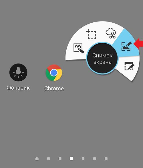 Как сделать скриншот на Самсунге? Простая инструкция