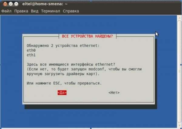 Экран поиска новой сети