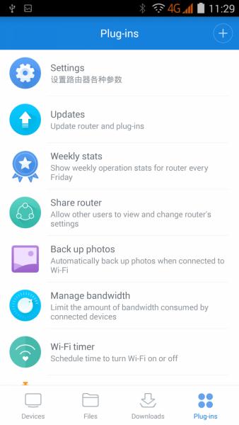 Панель управления MiWiFi с Android