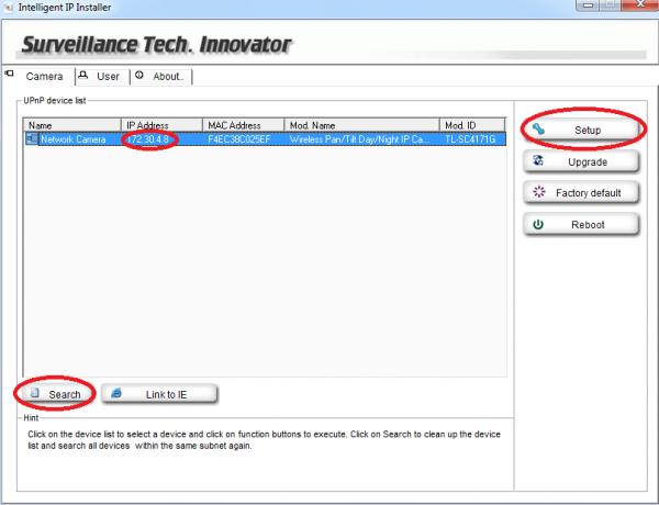 Поиск камеры через Intelligent IP Installer