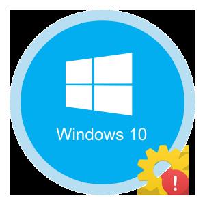 Способы исправить ошибку с кодом 0x80070005 на Windows 10