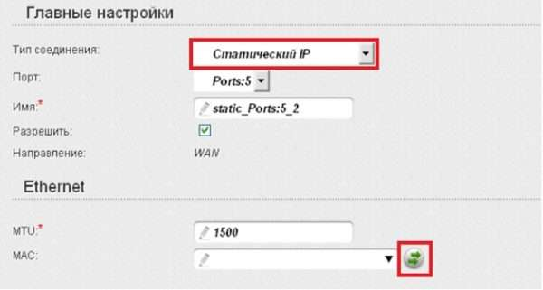 Основные настройки Static IP на DIR-615