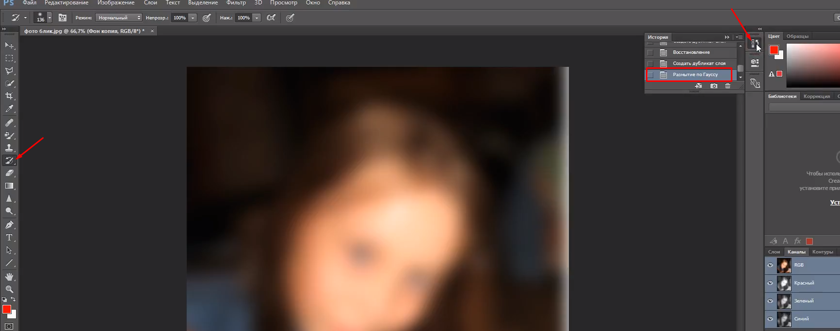 Как в фотошопе убрать жирный блеск с лица?