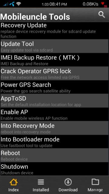интерфейс MobileUncle Tools