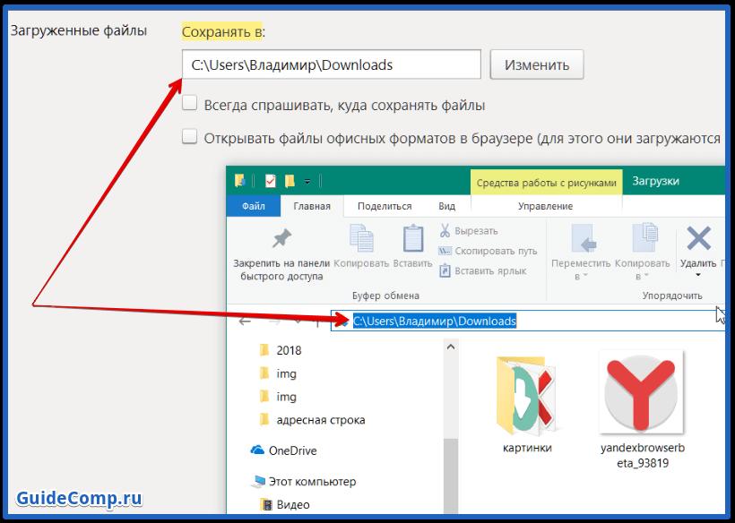 yandex browser пишет загрузка прервана