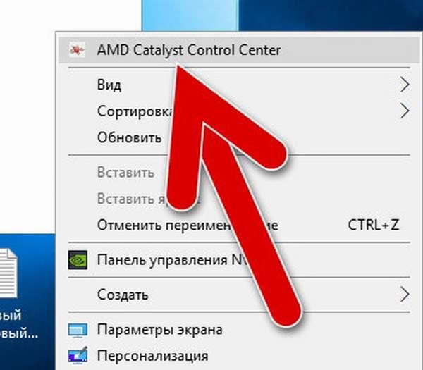 amd catalyst control center windows 10