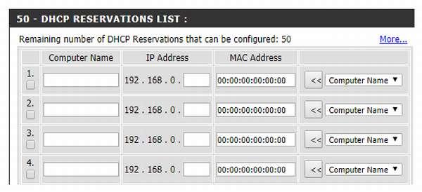 Резервирование адресов
