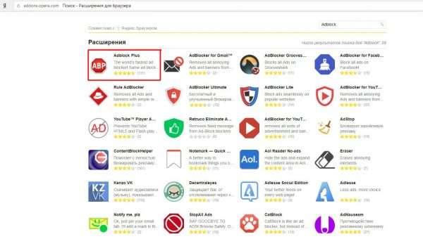 Страница результатов поиска в каталоге расширений для «Яндекс.Браузера»