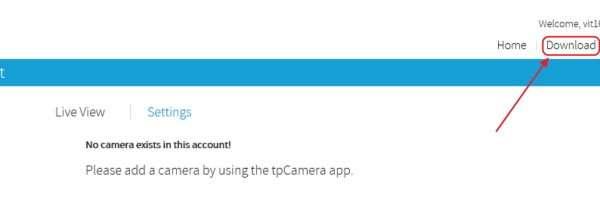 Кнопка Download на главной странице сайта TP-Link