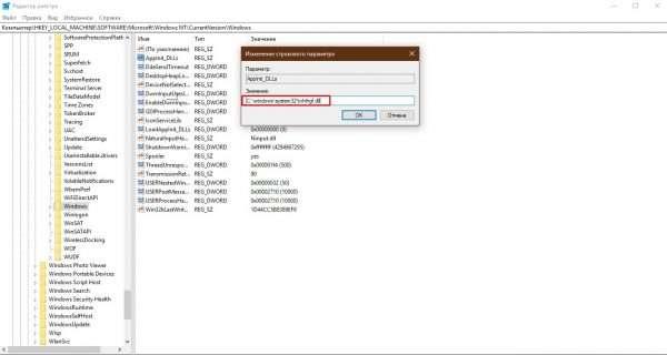 Как определить местоположение вируса через параметр AppInit_DLLs