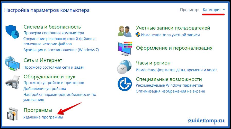 плагин юнити веб плеер для яндекс браузера