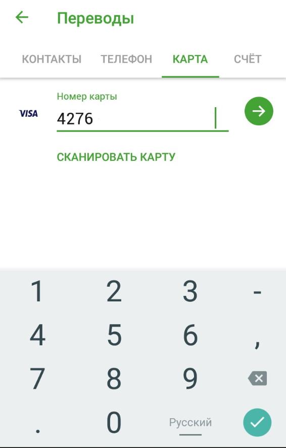 Как пользоваться Сбербанк-онлайн с мобильного телефона через Интернет, пошаговая инструкция