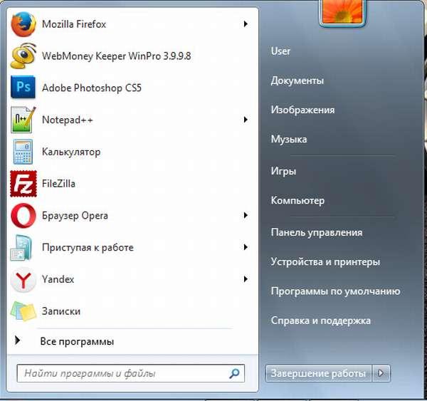 Удаление Yandex Browser