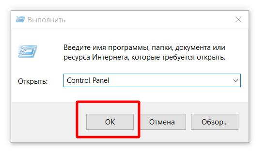 kak-udalit-skype1