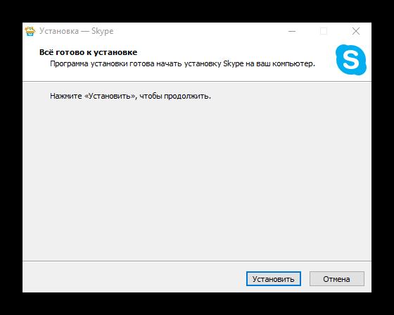 Отсутствие возможности выбрать язык в установщике Skype