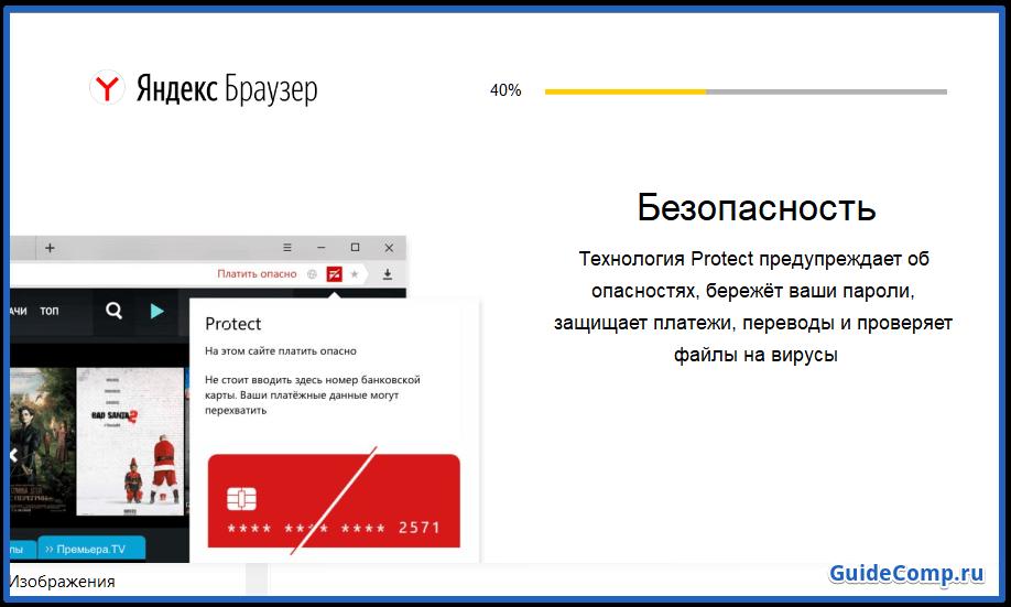 надо ли обновлять яндекс браузер