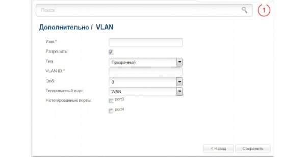 Проброс LAN-порта для IPTV на роутере DIR-651
