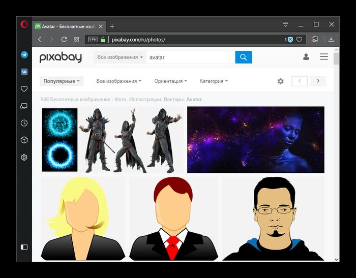 Портал с бесплатными картинками Pixaby