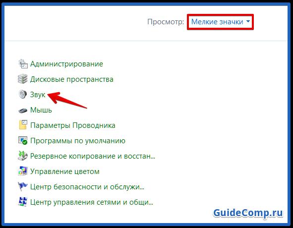 voice набор в yandex browser