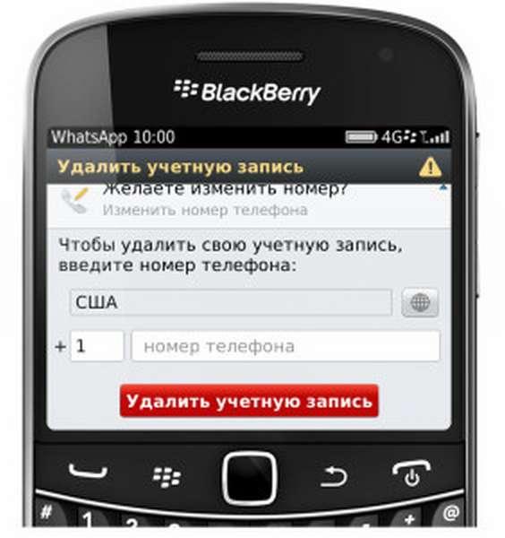 Удалить Whatsapp в BlackBerry