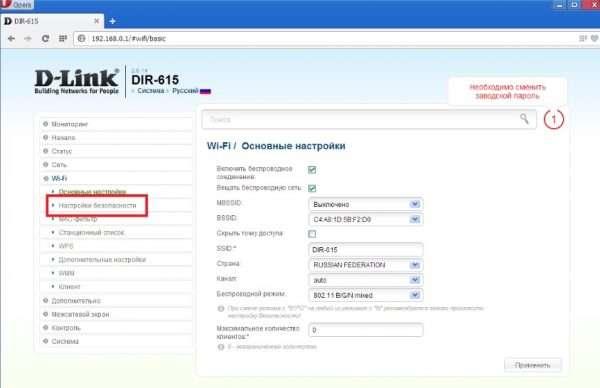 Как открыть настройки безопасности в роутере D-Link