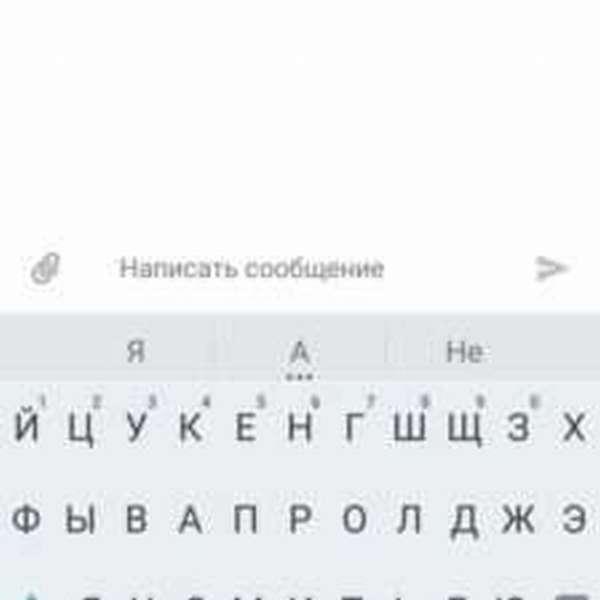 клавиатура Google