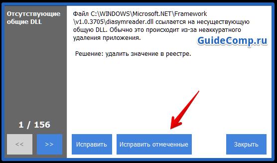 почему не включается яндекс браузер