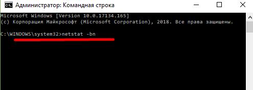 Сетевые порты компьютера и их назначение. Учимся открывать и закрывать порты.