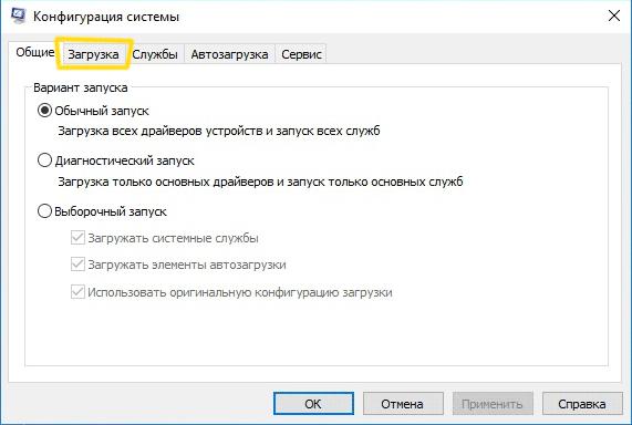 как удалить вторую операционную систему при загрузке компьютера