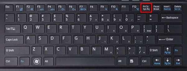 Как сделать скриншот экрана на компьютере: комбинация клавиш