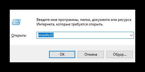 открываем консоль выполнить windows 7