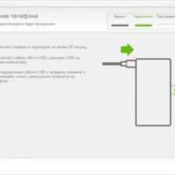 переустановка андроид на сони с помощью UpdateServic