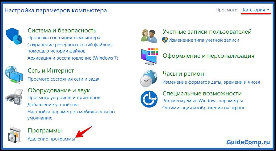 показывает ошибку расширение в яндекс браузере
