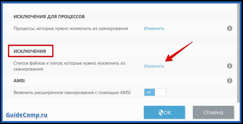 как повысить стабильность браузера яндекс