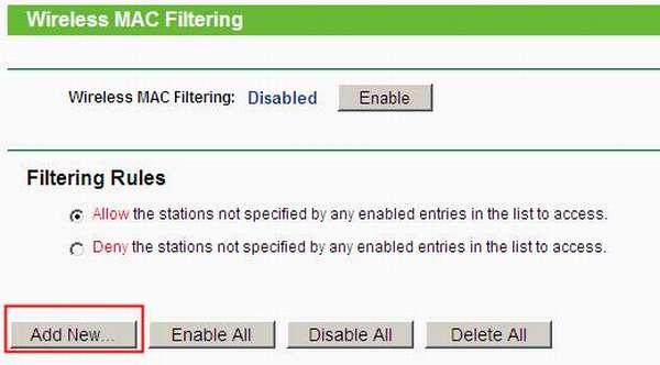 Привязка гаджетов и ПК по MAC должна быть выключена