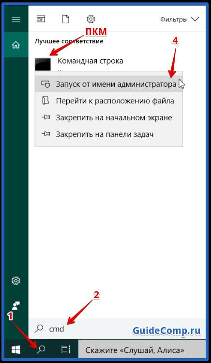 почему на планшете не работает yandex веб-обозреватель