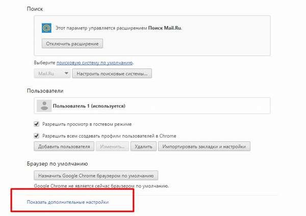 kak-udalit-login-ok-ru (2)
