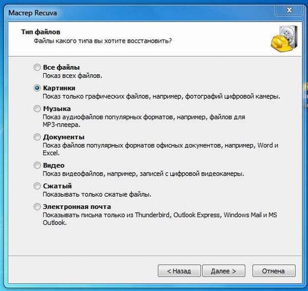 Как восстановить удаленные файлы из корзины после очистки | 568x600